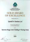 ACENZ Gold Award of Excellence Winner 2004